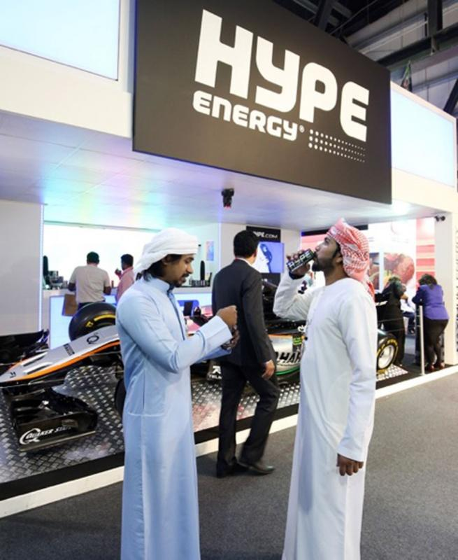 Hype Energy Gulfood 2016 2