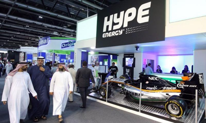 Hype Energy Gulfood 2016 5
